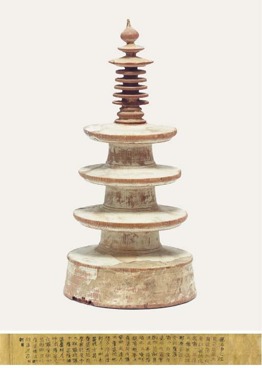 A Fine Hyakumanto Pagoda with