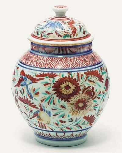 An early enamelled vase