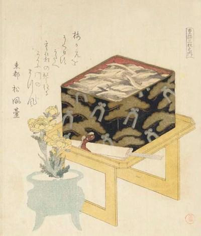 KUBO SHUMMAN (1757-1820)