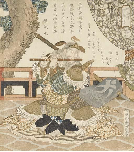 YASHIMA GAKUTEI (c.1780-c.1869