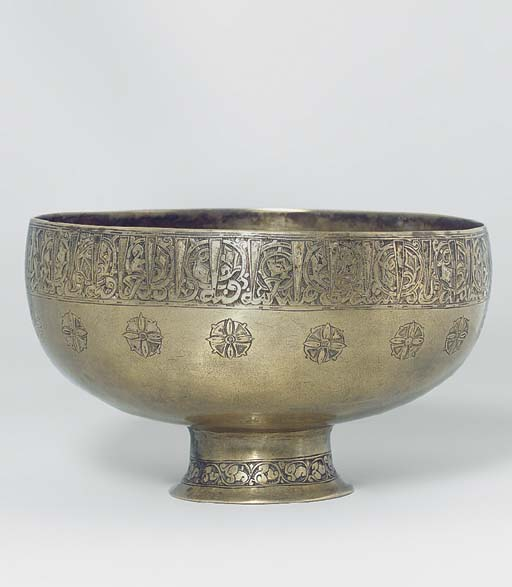 A KHORASSAN SILVER INLAID WHIT