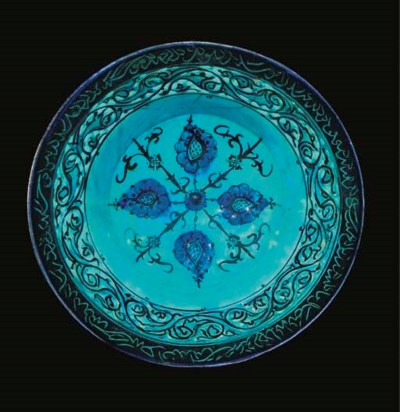 A KASHAN TURQUOISE AND BLACK P