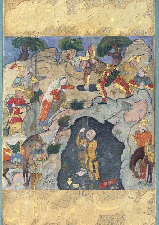 A LEAF FROM A SAFAVID SHAHNAMA