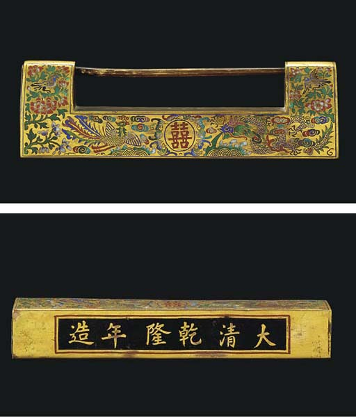 A CHAMPLEVÉ ENAMEL AND HUANGTO