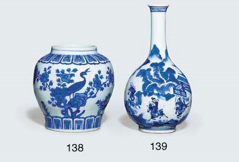 A SMALL MING BLUE AND WHITE OV