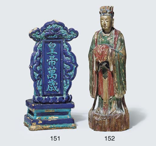 A MING POLYCHROME CARVED WOOD