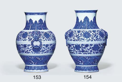 A BLUE AND WHITE MING-STYLE VA