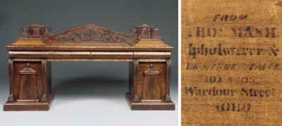 A WILLIAM IV MAHOGANY SIDEBOAR