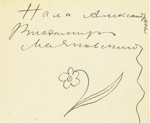 MAIAKOVSKII, Vladimir Vladimir