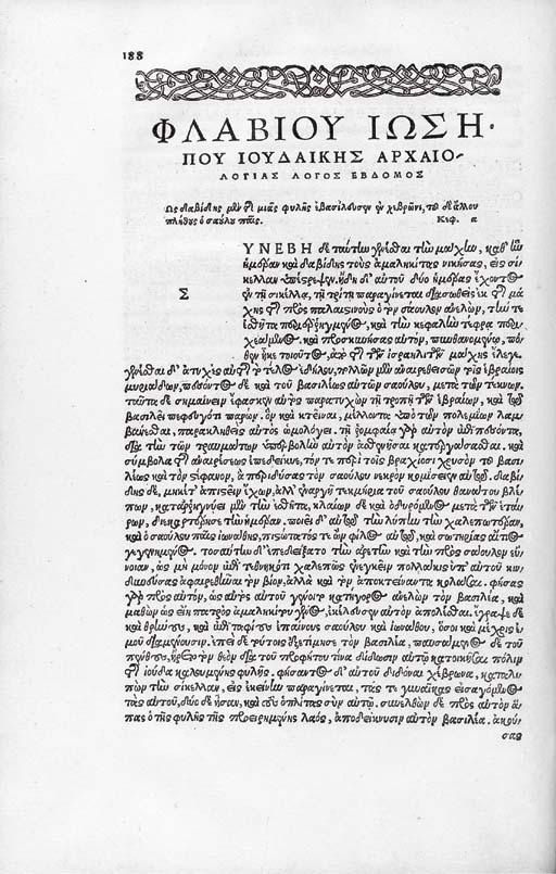 JOSEPHUS, Flavius (c.37-c.100)