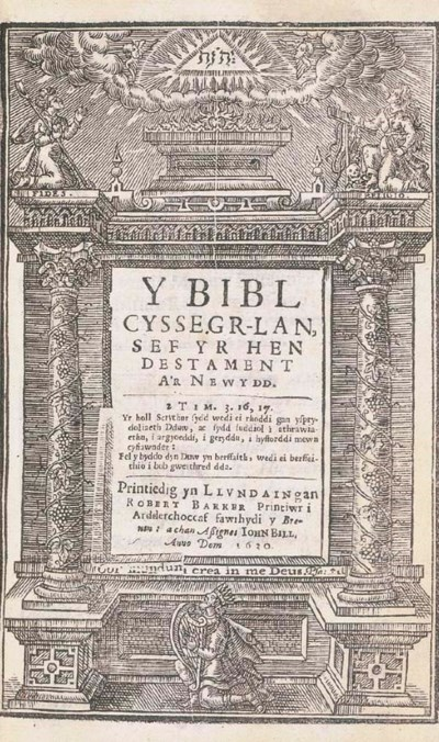 BOOK OF COMMON PRAYER AND BIBL