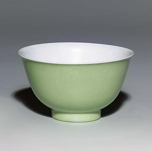 A RARE LIME-GREEN-ENAMELLED BO