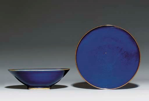 A MATCHED PAIR OF BLUE-GLAZED