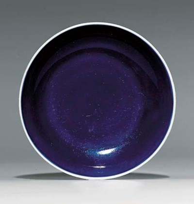 A SMALL BLUE-GLAZED DISH