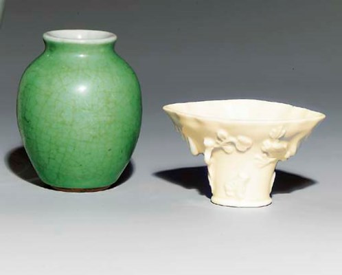 A SMALL GREEN LANGYAO JAR; AND