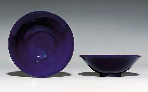 A PAIR OF AUBERGINE-GLAZED BOW