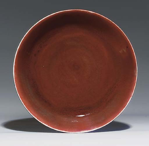 A LANGYAO-TYPE RED-GLAZED DISH