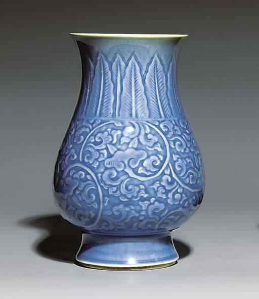 A PALE BLUE-GLAZED VASE, ZHI