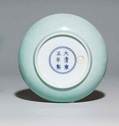 A SMALL QINGBAI-TYPE INCISED D