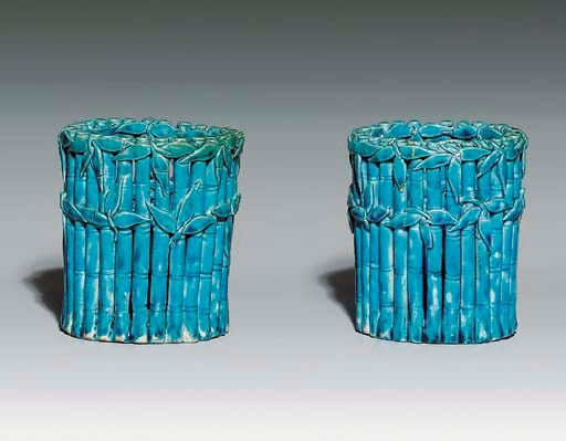 A PAIR OF TURQUOISE-GLAZED BRU
