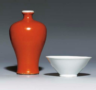 A SMALL CORAL-GLAZED MEIPING;