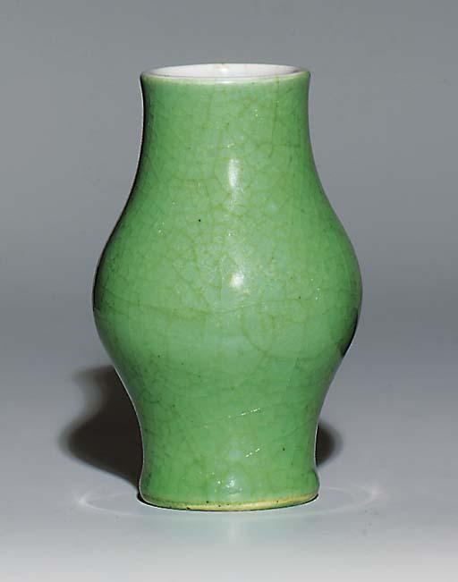 A GREEN LANGYAO VASE