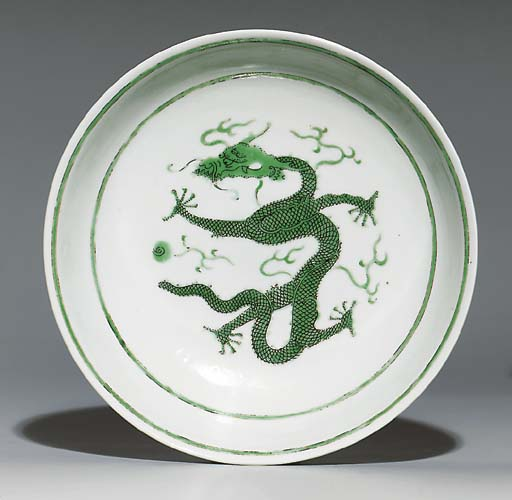 A GREEN-ENAMELLED 'DRAGON' DIS