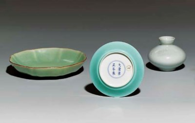 A TURQUOISE-ENAMELLED DISH; A