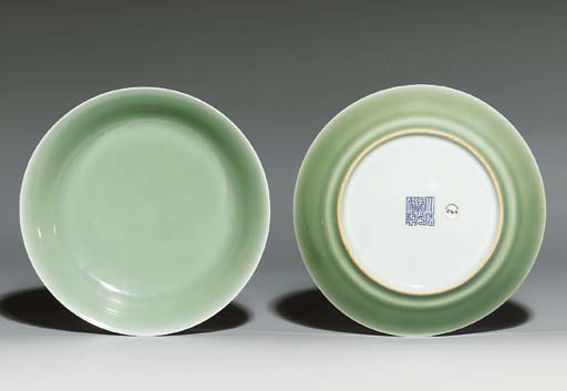 A PAIR OF CELADON-GLAZED SHALL