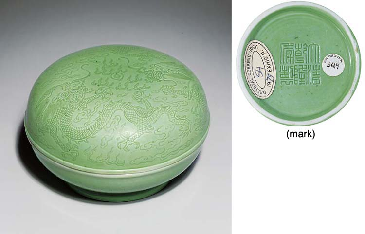 A MINT-GREEN-GLAZED SEAL-PASTE