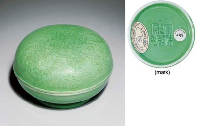A MINT-GREEN-GLAZED SEAL-PASTE