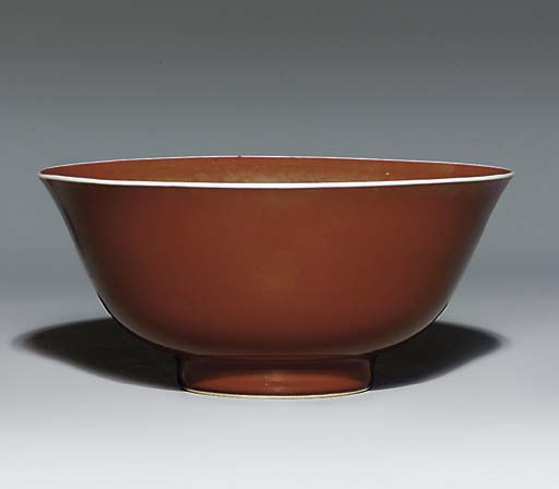 A COPPER-RED-GLAZED DEEP BOWL