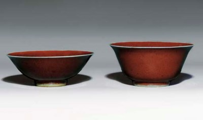 A LANGYAO FLARING BOWL; AND A