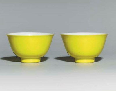 A PAIR OF LEMON-YELLOW-ENAMELL