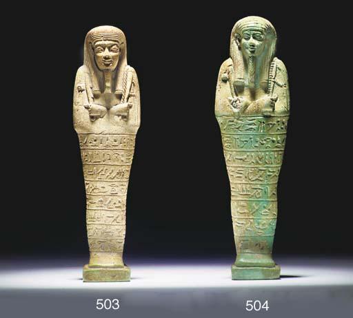 AN EGYPTIAN PALE GREEN/CREAM G