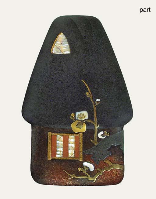 A SUZURIBAKO [WRITING BOX] AND