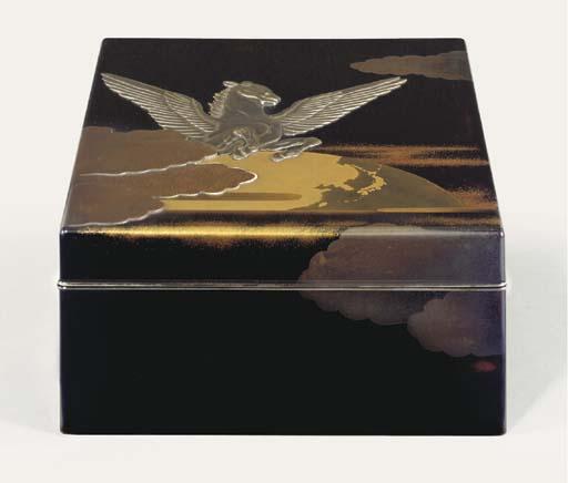 A BUNKO [DOCUMENT BOX]