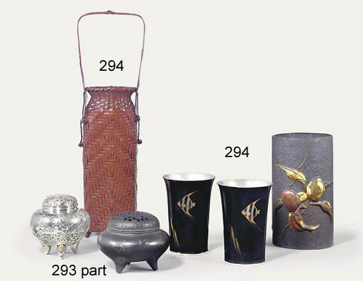 TWO VASES AND A PAIR OF BEAKER