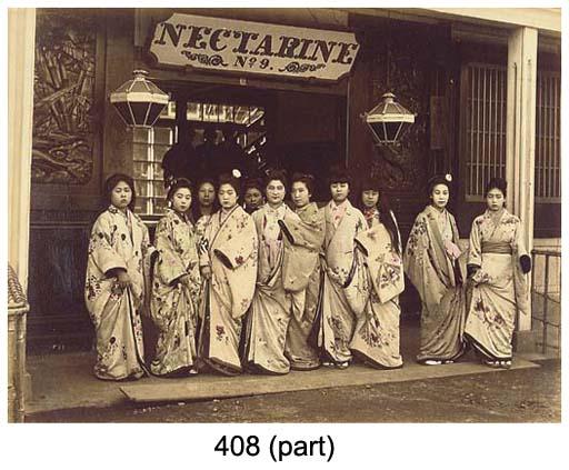 A GROUP OF PHOTOGRAPHS OF YOKO