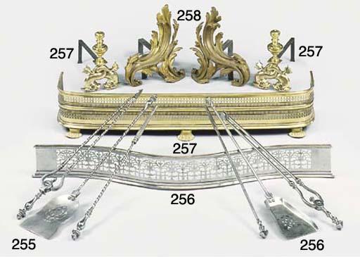 A George III pierced steel fen