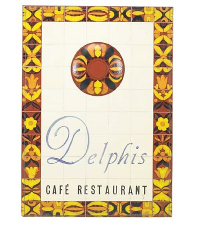 A POOLE POTTERY DELPHIS CAFE R