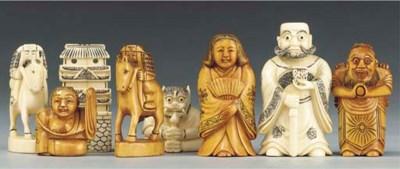 A Japanese carved ivory 'netsu