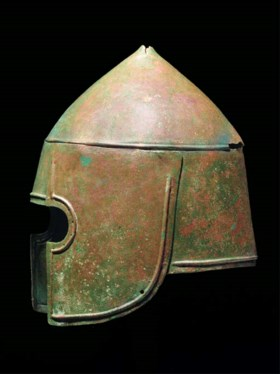 A KEGAL TYPE BRONZE HELMET