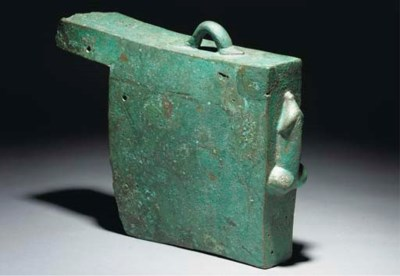 A ROMAN BRONZE ALLOY PROW OF A