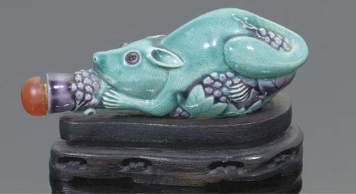 A Chinese turquoise and auberg