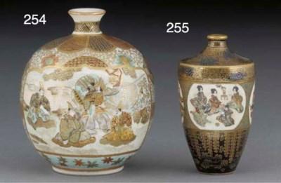 A Satsuma globular vase Meiji