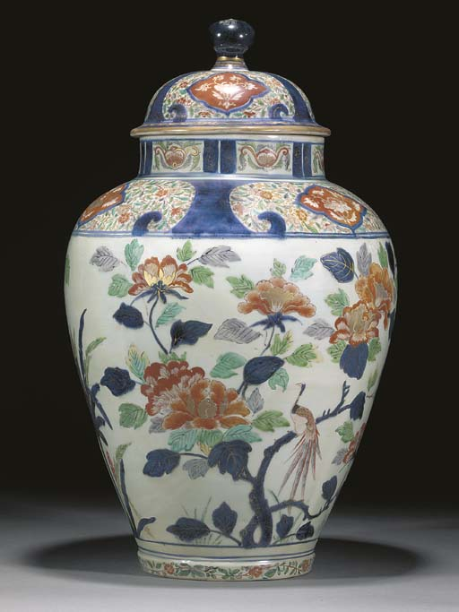 A large Arita baluster jar and