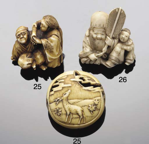 A Japanese ivory netsuke of Fu