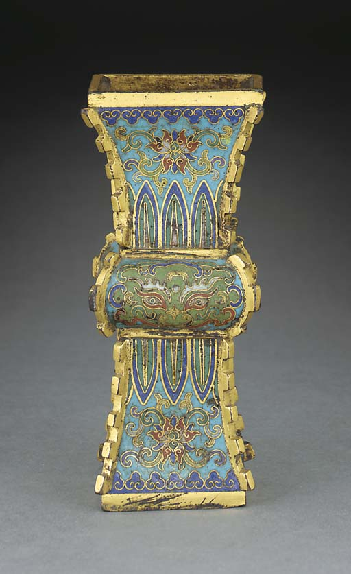 A Chinese cloisonne and gilt-b