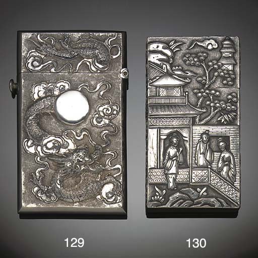 A Chinese silver card-case, 19